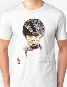 Queen of Kabukichou Unisex T-Shirt
