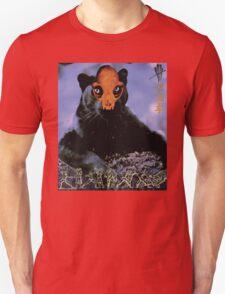 JUNGLECAT TECHNIQUE MIXTAPE COVER ART T SHIRTS N STUFF Unisex T-Shirt