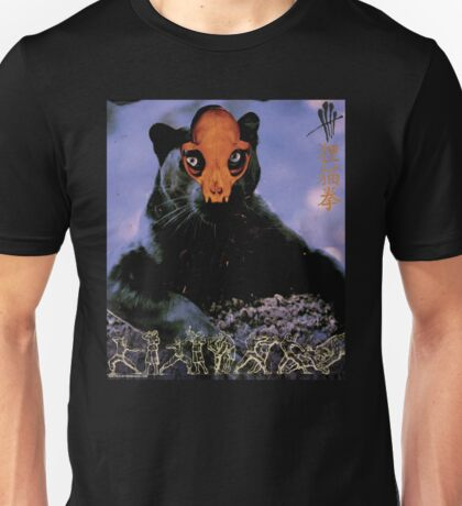 JUNGLECAT TECHNIQUE MIXTAPE COVER ART T SHIRTS N STUFF Unisex T-Shirt