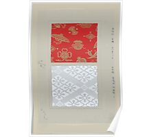 Akaki kinran  gold brocade with red background Shiro aya  white twill weaves also known as Chinese twill weaves 001 Poster