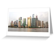 Shanghai cityscape with ocean liner Greeting Card