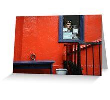 New York 0991 Greeting Card