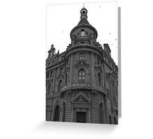 Old architecture Greeting Card
