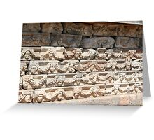 Elevated Subjects of the Portico of Tiberius Friezes Greeting Card