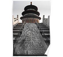 beijing-china 2 Poster