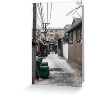 beijing-china 4 Greeting Card