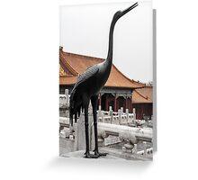 beijing-china 5 Greeting Card