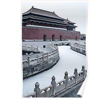beijing-china 6 Poster