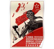 Old Soviet Poster Poster