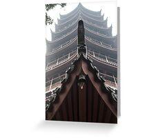 beijing-china 8 Greeting Card