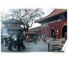 beijing-china 10 Poster