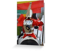 The Household Cavalry Greeting Card