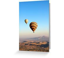 Balloon2 Greeting Card
