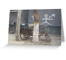 Alleyway Cart Greeting Card