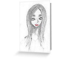 Achromatic Kiss Greeting Card