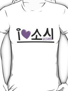 """""""i love soshi"""" T-Shirt"""