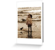 I never quit... I wanted to fail Greeting Card