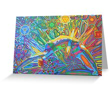 Bandhasana - 2013 Greeting Card