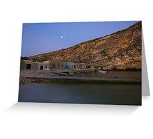 Gozo - Inland Sea Greeting Card