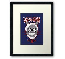 My Neighbor Miyazaki Framed Print