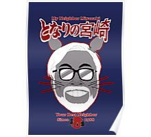 My Neighbor Miyazaki Poster