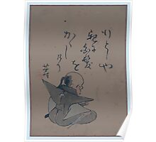 A man or monk seated seen from behind holding a short dagger in right hand while meditating or contemplating seppuku 001 Poster