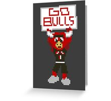 Benny the Bull Greeting Card