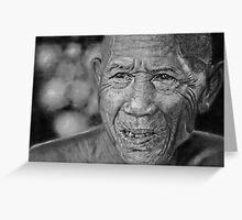 GrandPa - Cambodian Greeting Card