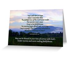 Lamentations 3:21-24 Greeting Card