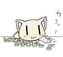 Cat playing Mahjong Photographic Print