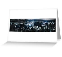City Landscape At Night Greeting Card