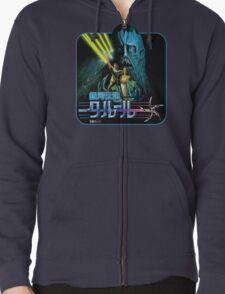 Krull (Japanese) T-Shirt