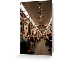 The Subway Car Goes On Forever Greeting Card