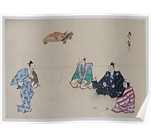Kyōgen play with four characters two wear hats one possibly portraying a woman there is a fish with carving knife on tray in the background 001 Poster