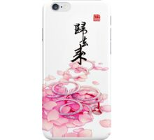【6100+ views】Be Back Soon... (归去来) iPhone5 case iPhone Case/Skin
