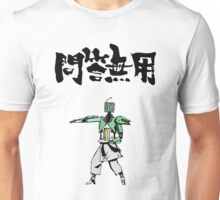 Karate Training Unisex T-Shirt