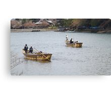 Row Boats in Kyoto Canvas Print