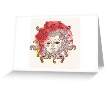 watercolor sun Greeting Card