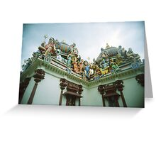 An Imposing Gallery - Lomo Greeting Card