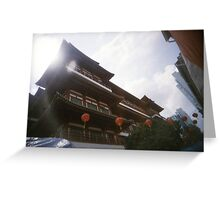 Buddha Tooth Relic Temple - Lomo Greeting Card