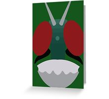 Kamen Rider Ichigo Greeting Card