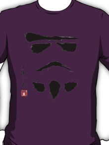 Star Wars Droid Minimalistic Painting T-Shirt