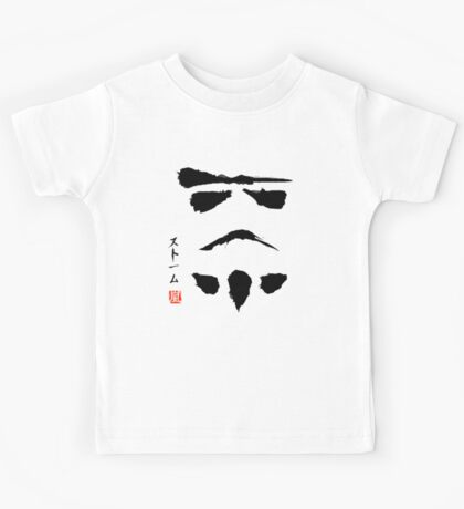 Star Wars Droid Minimalistic Painting Kids Tee