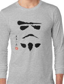 Star Wars Droid Minimalistic Painting Long Sleeve T-Shirt