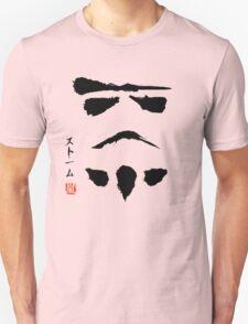 Star Wars Droid Minimalistic Painting T-Shirt