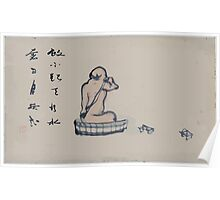 An elderly man seen from behind bathing in a wooden tub 001 Poster