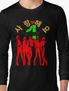 ㋡♥♫SaRangHaeYo(Love) Hot Fabulous K-Pop Girl Group-4Minute Clothing & Stickers♪♥㋡ Long Sleeve T-Shirt