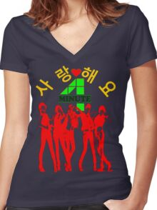 ㋡♥♫SaRangHaeYo(Love) Hot Fabulous K-Pop Girl Group-4Minute Clothing & Stickers♪♥㋡ Women's Fitted V-Neck T-Shirt