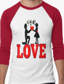 °•Ƹ̵̡Ӝ̵̨̄Ʒ♥Will You Accept My Heart-Romantic Proposal Clothing & Stickers♥Ƹ̵̡Ӝ̵̨̄Ʒ• Men's Baseball ¾ T-Shirt