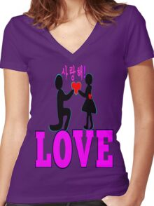 °•Ƹ̵̡Ӝ̵̨̄Ʒ♥Will You Accept My Heart-Romantic Proposal Clothing & Stickers♥Ƹ̵̡Ӝ̵̨̄Ʒ•° Women's Fitted V-Neck T-Shirt
